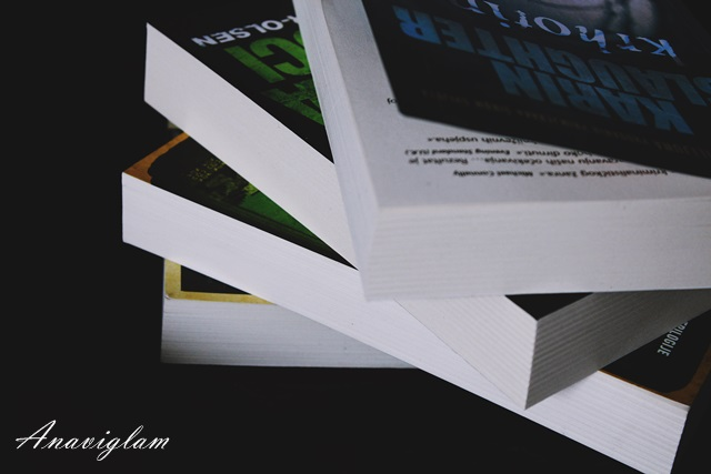 Interliber 2014
